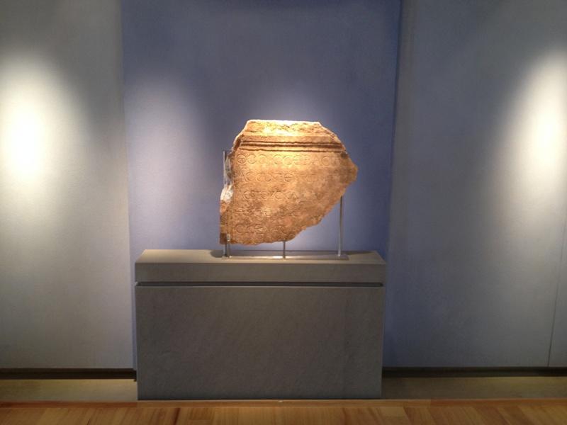 Αναθηματική επιγραφή. Ρωμαϊκοί χρόνοι